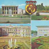 S-4930 BACAU NECIRCULAT - Carte Postala Moldova dupa 1918