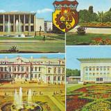 S-4932 BACAU CIRCULAT - Carte Postala Moldova dupa 1918