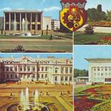 S-4931 BACAU NECIRCULAT - Carte Postala Moldova dupa 1918