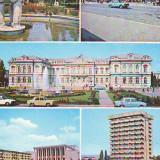 S-4965 BACAU CIRCULAT 1981 - Carte Postala Moldova dupa 1918