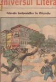 Ziarul Universul : Crimele bolsevicilor in Chisinau 1921,gravura
