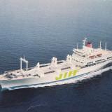 Vapoare - Japonia, Necirculata, Printata
