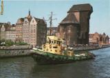 Vapoare - Polonia, Necirculata, Printata
