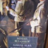 MIHAIL BULGAKOV - GARDA ALBA.ROMAN TEATRAL