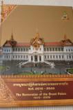 Album lux Marele Palat Bangkok