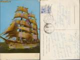 "BRICUL"" MIRCEA""--nava scoala a Marinei militare romane"