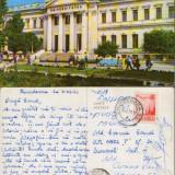 CRAIOVA -- Universitatea