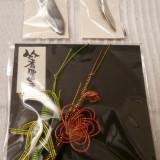 Suport chopstick Japonia