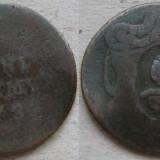 Augsburg 1 pfenning 178? - Moneda Medievala