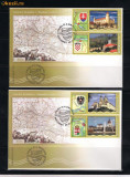 ROMANIA-2010  STEMELE DUNARII  I -FDC - LP 1863, Nestampilat