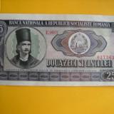 Bancnota 25 lei 1966 XF seria E0029 - Bancnota romaneasca