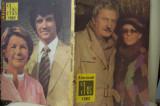 Almanah CINEMA-1982