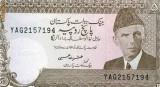 Pakistan 5 rupii / rupees 1983 unc