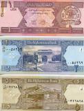 Afganistan 1 2 5 afgani necirculate