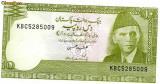 Pakistan 10 rupees 1983 unc