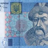 Ucraina 5 griven