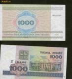 bnk bn Belarus 1000 ruble 1998 unc