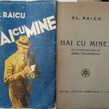 Al. Raicu, Hai cu mine, roman prefatat de Ionel Teodoreanu, 1943 - Carte Editie princeps