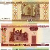 Belarus 10, 20, 50, 100 ruble anul 2000 unc