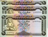 Yemen 20 riali unc