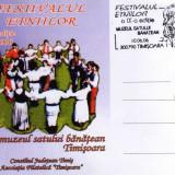 Plic Festivalul Etniilor Timisoara 2006 - Timbre Romania