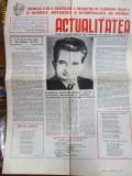 Ziar-ACTUALITATEA- Comitetul de Partid-Sector-4, 1984 Reducere 30 %