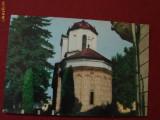 CARTE POSTALA SCRISA  RAMNICU VILCEA, BISERICA SF. PARASCHIVA