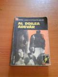 662 Antita Augustopoulos-Jucan,Al doilea adevar, 1978