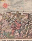 Ziarul Universul : debarcarea aliatilor in Dardanele Turcia ww1 - (1915,gravura)