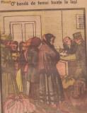 Ziarul Universul : o banda de femei hoate la Iasi (1921,gravura)