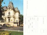 Carte postala ilustrata Sediul A.C.R.,Bucuresti
