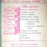 ROMANIA - CONVORBIRI DIDACTICE. LIMBA ROMANA. ANUL I, NR. 2