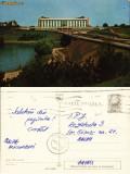 carte postala  ilustrata Sala Polivalenta,Bucuresti