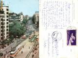 Carte postala ilustrata Vedere spre B-dul Nicolae Balcescu,Buc.