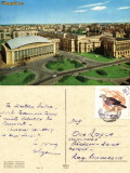 Carte postala ilustrata Sala Palatului, Bucuresti