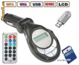 Modulator FM cu Telecomanda, Ecran LCD, Slot SD/MMC si Port USB, Modulator FM Stereo