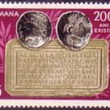 LP 882 - 2000 de ani de existenta a orasului Alba Iulia, Arheologie, Nestampilat