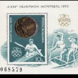 LP 924 - Medalii olimpice la J.O. de vara Montreal colita dt - Timbre Romania, An: 1976, Sport, Nestampilat