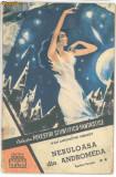 Povestiri S.F. - fascicole - nr. 60 - mai 1957