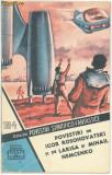 Povestiri S.F. - fascicole - nr. 184 - iulie 1962
