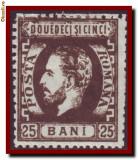 Romania 1872 - Carol cu barba 25b dantelat, nestampilat cu eroare perforatie
