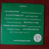 DVD SONY HANDYCAM