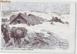 1656 - ODOBESTI - WW I - unused