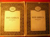 ION GHICA - OPERE - VOL.I si II - ed. 1956