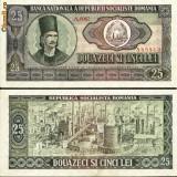Bacnota 25 lei, 1966 - Bancnota romaneasca