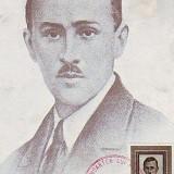 Ok-0540- Romania, c.p. Maxima necirc.1951: Pavel Tcacenco, 25 ani de la moarte, Oameni