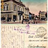Romania, Kezdivasarhely,Tg.Secuiesc,carte postala militar circ.1914:Hotel,animat