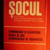 SOCUL - de IULIU SUTEU (COORDONATOR) - 1980