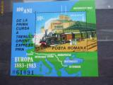 1983  LP 1090  100 de ani de la prima cursa a trenului Orient ExpressLP 1090, Nestampilat