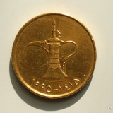 MONEDA 1 DIRHAM, DUBAI, EMIRATELE ARABE UNITE, 1995, PLACATA CU AUR 24 K., Asia